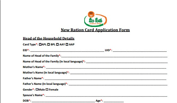 andhra bank online application form