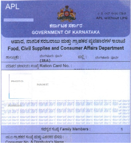 Aadhar Card Customer Care Number In Karnataka